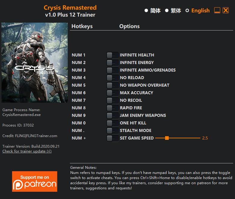 دانلود ترینر سالم بازی Crysis Remastered